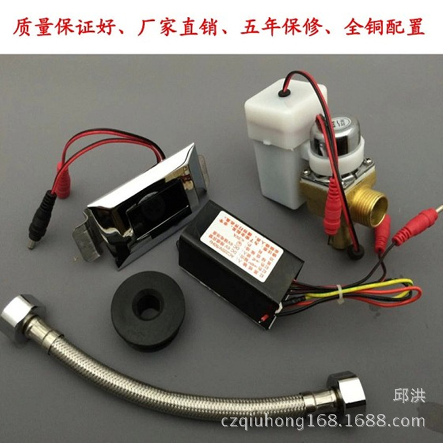 Sakura sensore orinatoio orinatoio induzione sensore orinatoio a infrarossi integrato automatico di lavaggio dispositivo