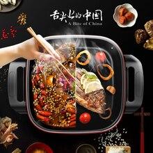 Электрический Чайник электрическая плита в Корейском стиле, многофункциональная электрическая плита на гриле, для спальни, электрическая плита для дома
