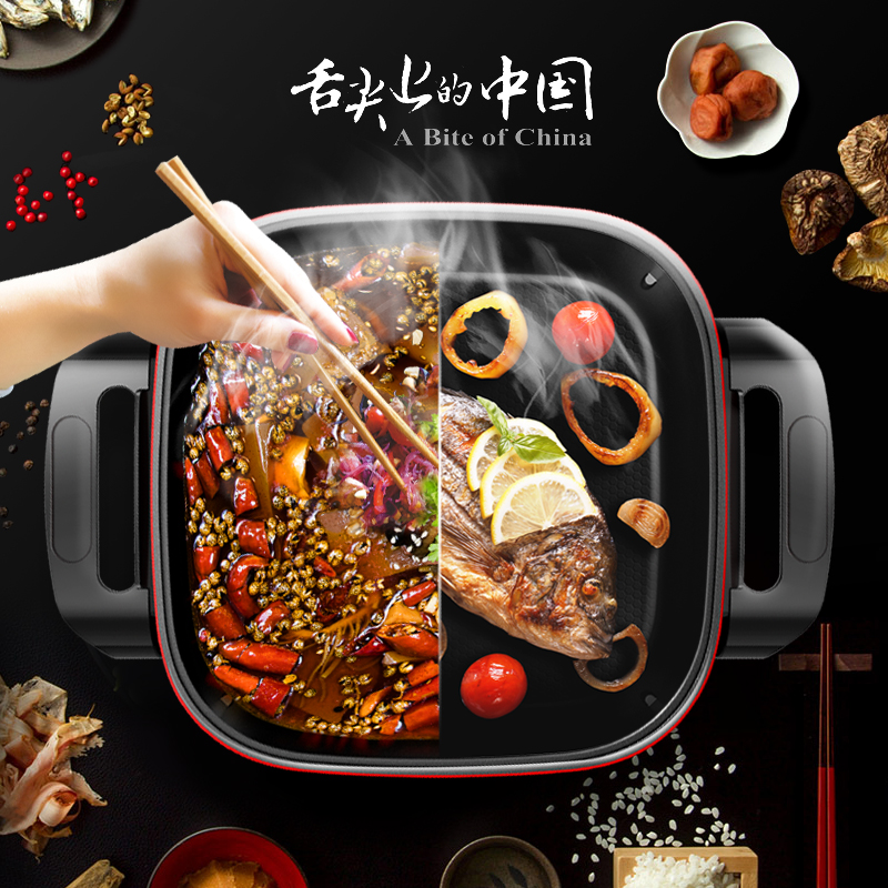 Electric Hot Pot Electric Cooker Student Korean Style Multifunction Electric Cooker Grilled Dorm Room Electric Cooker Home Wok midea electric hot pot cooker multi cookers frying pots mc lhn30a