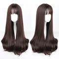 70cm Dark Brown Straight Hair With Bang Full Lace Human Synthetic Wigs Japanese Korean Natural Hair High Temperature Fiber