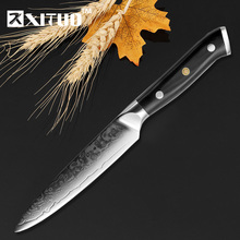 XITUO 5Inch Damascus Chef Knife  67 Layers Japanese Steel VG10 Kitchen G10 Handle Sharp Utility Cleaver cooking