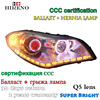 Hireno Modified Headlamp For Chery Fulwin 2 2010 Headlight Assembly Car Styling Angel Lens Beam HID