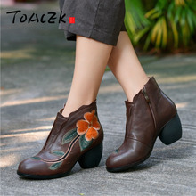 Autumn and winter handmade genuine leather women's boots, traditional folk style embroidered short boots