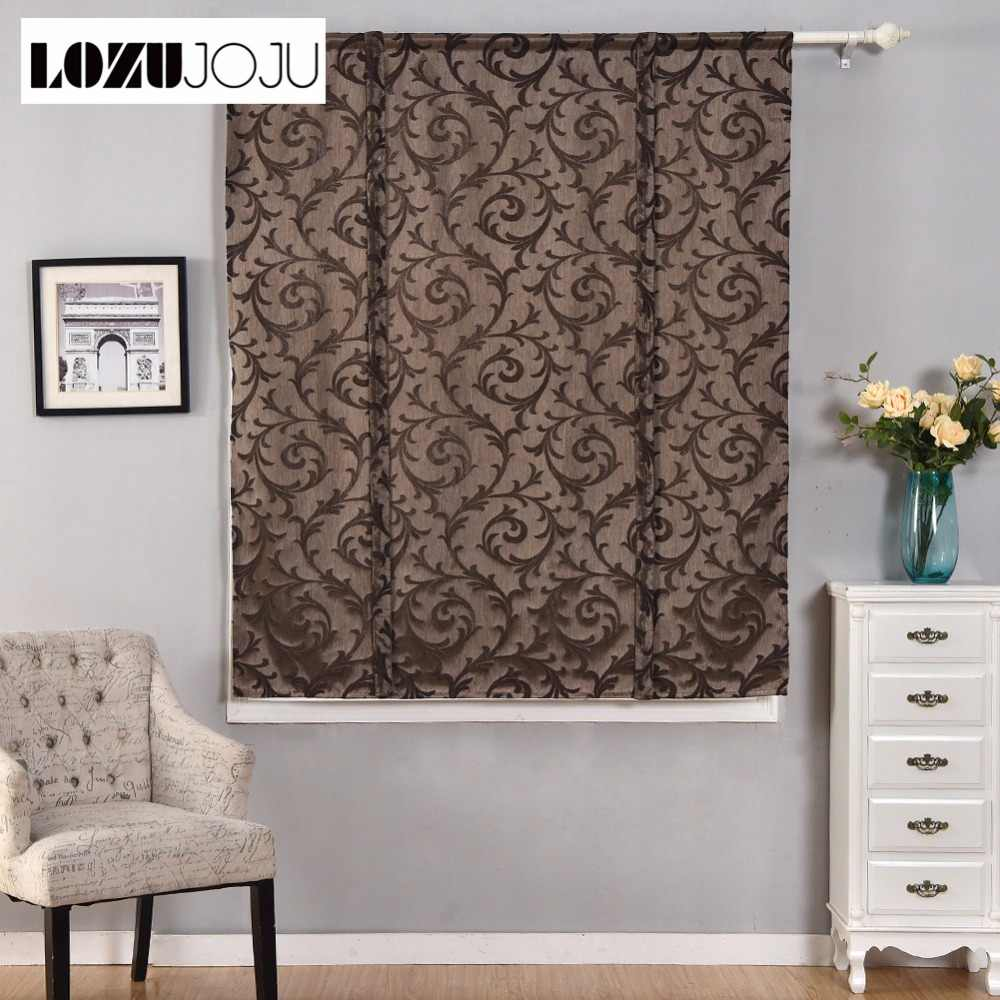 LOZUJOJU Short roman curtains blackout endless stripe jacquard for kitchen doors small windows fabric for living room bedroom
