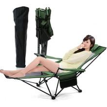 Outdoor folding recliner lounge chair portable leisure beach fishing chair