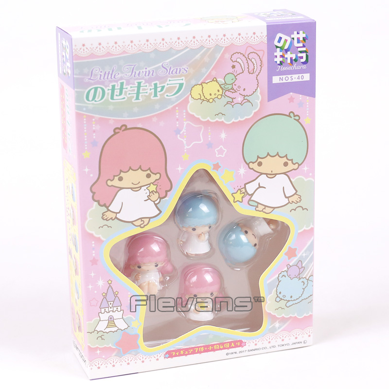 Anime Cartoon Little Twin Stars Mini PVC Action Figures Collectible Model Toys Gifts for Kids