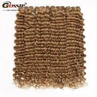Deep Wave Bundles Human Hair 27# Blonde Bundles Brazilian Hair Weave Bundles Honey Blonde Human Hair Bundles Non Remy Hair Weave