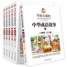 Mandarin Pinyin-Story-Reading-Books Stories Learning-Characters Chinese 6books/Set Children