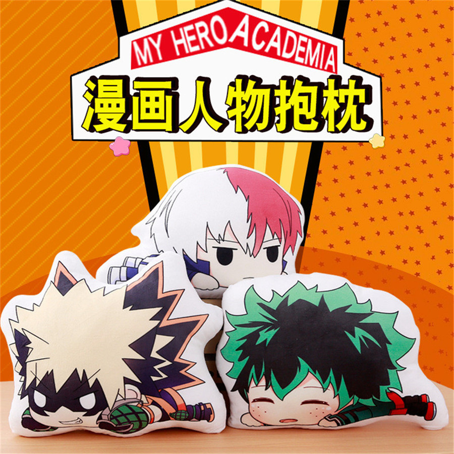 45CM Japan Anime My Hero Academia Plush Toy Cute Soft Pillow Doll Stuffed Soft Anime Lovely POP Plush Brithday Gift Anime comics cute 1pair 33cm funny stitch lovely plush car soft headrest vehicle bone rest neck pillow stuffed toy