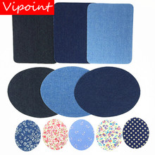 VIPOINT embroidery jean patches elbow badges applique for clothing XW-120
