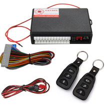 Universal Car Auto Remote Central Kit Door Lock Locking Vehicle Keyless Entry Car Alarm System With Remote Controllers