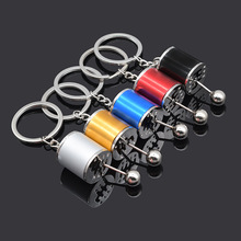 цены Six Speed Keychain Removable Transmission Gear Shift Gearshift Knob Gearbox Key Chain Keyfob Mini Zinc Alloy Car Truck key ring