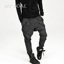 New 2017 Mens Drop Crotch Pants: Baggy hip hop Sweatpants Trousers, Korean Harem Pants Joggers Outdoors Bandana Pants