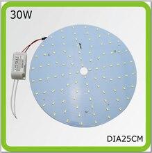 120V 220V 230V 240V 30W round LED ceiling light surface mounted disk panel led circular tube Dia25cm=60w 2D tube 2 year warranty цены
