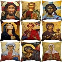 Чехол для подушки с изображением ортодоксальной христианской иконы Христос пантократор, наволочки для подушки для дивана, декоративное постельное белье, наволочка