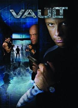 《金库》2005年美国动作电影在线观看