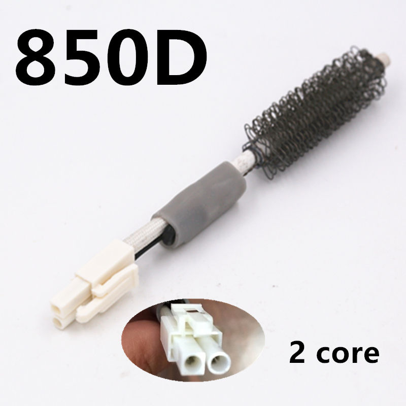 2pcs/lot High Quality 850 Heating Element Heater For Hakko 850D Station SMD Rework Station Free Shipping
