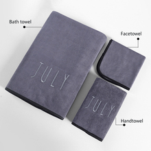 P 3pc Sport Towel Set Microfiber Month Calendar Quick Dry Super Absorbent Antimicrobial Gym Travel Camp Yoga Fitness
