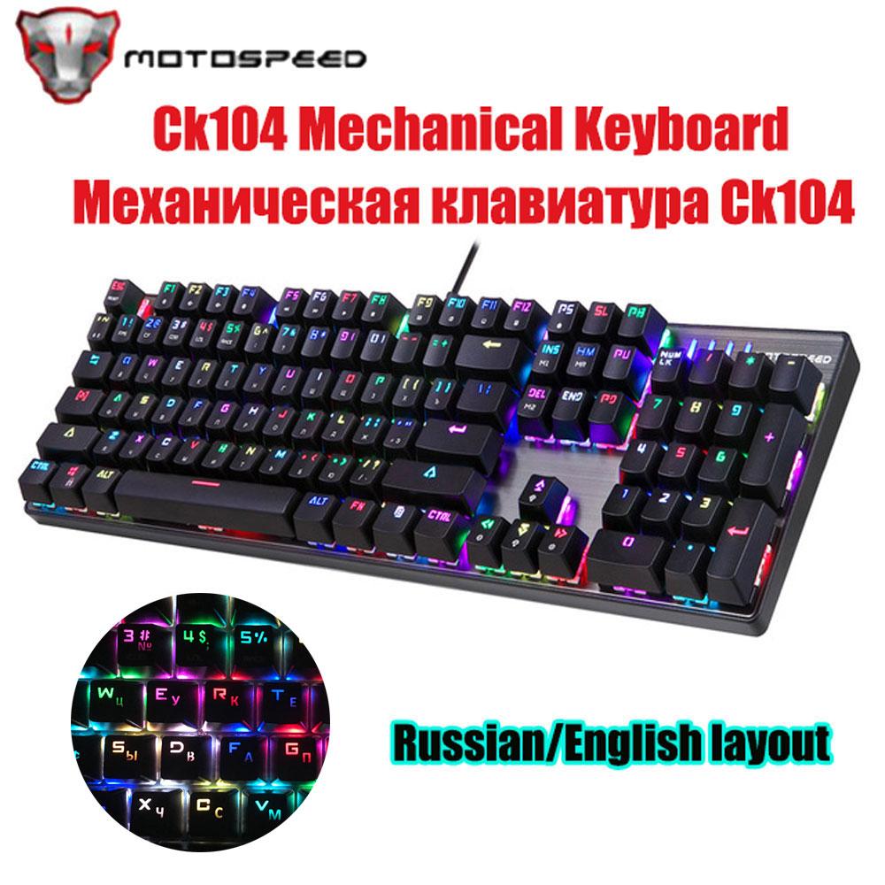 купить MOTOSPEED CK104 Metal 104 Keys Blue / Red Switch Russian English Gaming Mechanical Keyboard Backlit for Dota 2 Overwatch Gamer онлайн