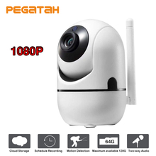 hot deal buy hd  ip wifi camera 1080p  with  motion auto tracking ir night vision tf slot alarm recording ptz ip camera