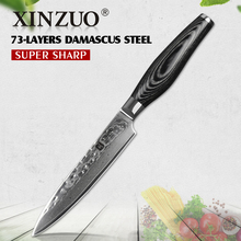 """XINZUO 5 """"pulgadas cuchillo de la fruta del acero inoxidable/cuchillo de la peladura 73 capas de Damasco del cuchillo de cocina mango de madera pakka envío gratis"""