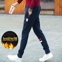 Darmowa wysyłka 2016 lato i nawijacza pogrubienie mężczyzna Shi Halun spodnie nogi spodnie Wei spodnie na co dzień mężczyzna trendu młodzieży rozmiar