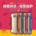 Telefone Bumper Case Capa Para Samsung Galaxy S6 G920F Nillkin Armor-Border Bumper Case Estilo de Luxo Ultra-Fino + Pacote de varejo