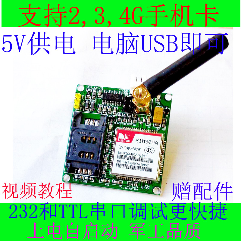 SIM900A development board \GSM\GPRS\STM32\ module \ SMS \ wireless data DTMF MMS fast free ship 2pcs lot 3g module sim5320e module development board gsm gprs gps message data 3g network speed sim board