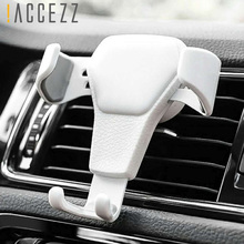 !ACCEZZ Portable Gravity Car Phone Holder Stand Air Vent 360 Degree Rotation For iphone X XS Xiaomi Samsung Auto Support Bracket