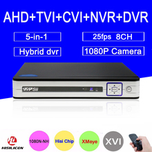 Hi3521A Silver White panel 1080P Security Camera 25fps 8CH 1080N Coaxial Hybrid 5 in 1 TVI CVI IP NVR AHD CCTV DVR Freeshipping