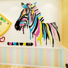 цены на 2018 new Cartoon zebra 3D stereoscopic wall sticker children's room decorative paper Nursery Wall Art Painting decoration  в интернет-магазинах