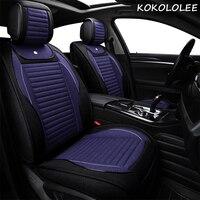 Kokololee сиденья для JAC s2 s3 yueyue RS binyue (benjoy) рейн уточнить S5 A13 крест A30 сиденья авто