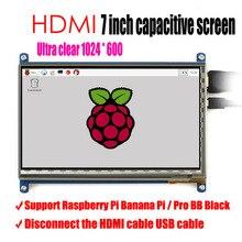2017 ล่าสุดรุ่น 7 นิ้วหน้าจอ LCD สำหรับ Raspberry Pi IPS raspberry pie ultra clear หน้าจอ 1024X600
