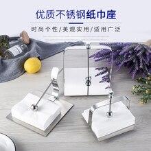 Кухня хранения организации из нержавеющей стали сиденье Тип квадратный салфетки лист бумаги Ресторан столешницы Коробки Салфеток