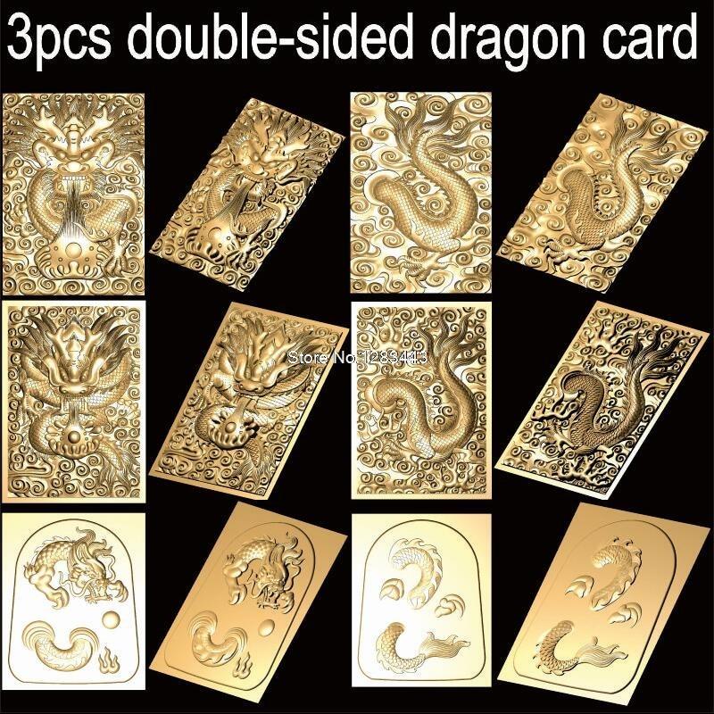 3 pcs double-sided cartão dragão modelo 3d STL STL alívio para cnc Modelo STL formato de quadro Alívio 3d ArtCam Router 3 eixos Gravador