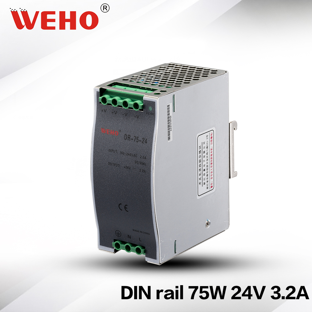(DR-75-24) 75W aluminum shell 24 Volt power supply 75 Watt 24vdc power supply din rail high quality customized 150 ohm 500w watt power aluminum metal shell case gold resistor
