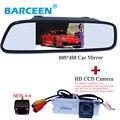 """4.3 """"VideoCar cor LCD Monitor + CCD Traseira Do Carro Vista Câmera de segurança Câmera de 2 in1 Auto de Estacionamento para Renault Fluence/espanador"""