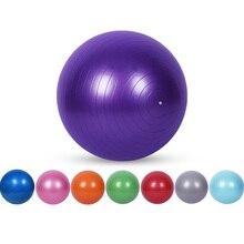 25 см/45 см/55 см/65 см/75 см гладкие мячи для йоги, пилатеса, фитнеса, тренажерного зала, баланса, фитбол, упражнения, тренировки, мячи для фитнеса