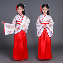 4eb44027fc5 Chinese Clothing Store Online Fancy Girl Carnival Disguise Child Girls  Costumes for Halloween Christmas Dress for