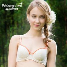 shipping Feichangzimei Girl Underwear