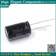 """50 יחידות החדש 25 V/2200 UF 25 V 2200 UF קבלים אלקטרוליטיים אלומיניום גודל 13*21 מ""""מ 25 V/2200 UF משלוח חינם"""