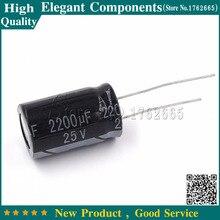 50 sztuk nowy 25 V/2200 UF 25 V 2200 UF rozmiar 13*21mm aluminium kondensatory elektrolityczne 25 v/2200 UF darmowa wysyłka