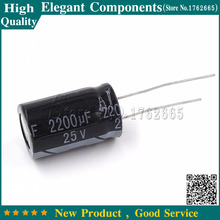 50pcs new 25V/2200UF 25V 2200UF size 13*21mm Aluminum electrolytic capacitors 25 V / 2200 UF Free Shipping