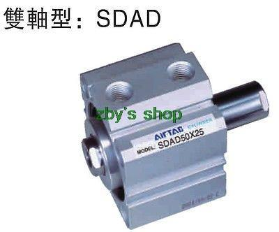 AIRTAC Type SDADS80-50 Compact Cylinder Double Acting Double Rod general model cxsm32 50 compact type dual rod cylinder double acting 32 40mm