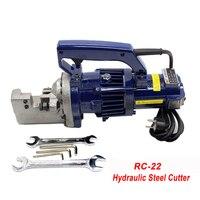 Electric Steel Bar Cutting Tool 4 22mm Hydraulic Steel Shears Steel Cutter Electric Steel Scissors