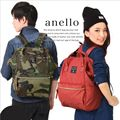 anello ring backpack canvas school printing ring bag supreme backpack women's vintage brand male women backpack youth bag