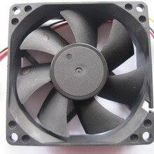 10 шт. Бесщеточный вентилятор охлаждения 7 лопастей 8025 S 12 V 80x80x25mm 3 провода