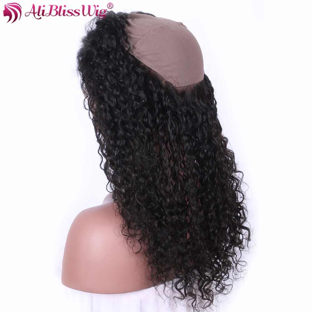 AliBlissWig Curly 360 Lace Frontal Closure With Baby Hair 4inch Stitched Cap Natural Color Brazilian Remy Human Hair Frontal