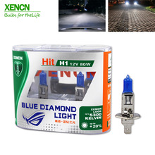 XENCN H1 12V 80W 5300K Xenon Blue Diamond Light Car Headlight UV Filter Halogen Super White Head Lamp for lacetti bmw x5 astra