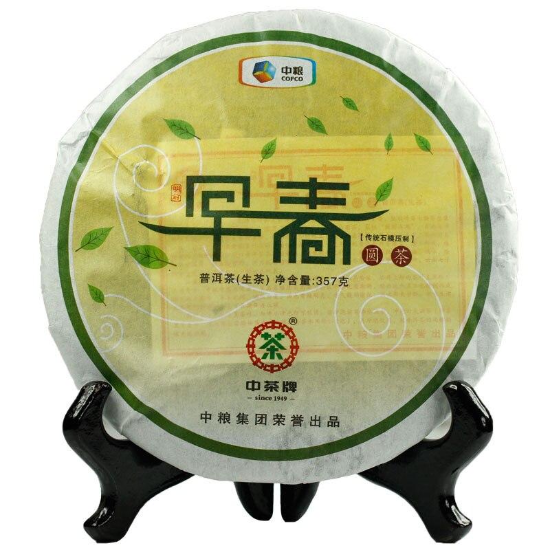 Puerh tea cake round tea Chinese yunnan puer pu er 357g font b health b font